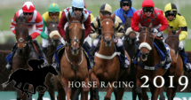 how-to-bet-on-horse-racing-2019